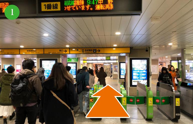 まずJR船橋駅下車後、東口改札を出ます
